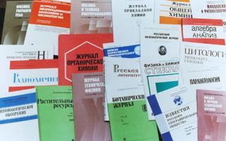 Правила оформления диссертации: требования ВАК и ГОСТ 2018-2020 гг