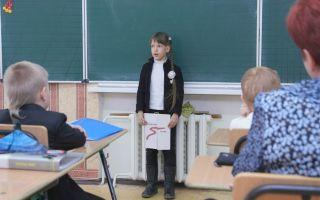 Как оформлять доклад в школе (образец) в 1,2,3,4 классе — титульный лист и структура текста