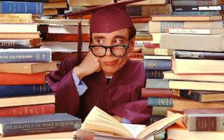 Структура кандидатской диссертации: образец и подходит ли для всех дисциплин?