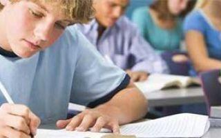 Как написать бакалаврскую работу по ГОСТу — требования к аннотации и структура