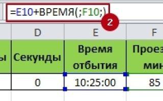 Функции даты и времени — для студента