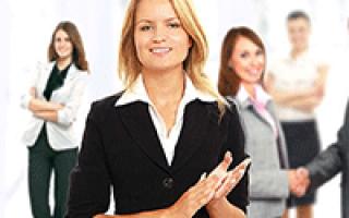 Западноевропейская модель управления персоналом — для студента