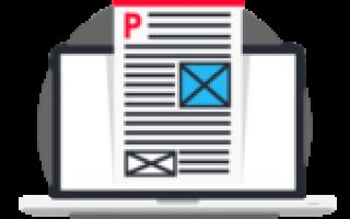 Как написать и оформить контрольную работу на 5+ — работа с источниками информации