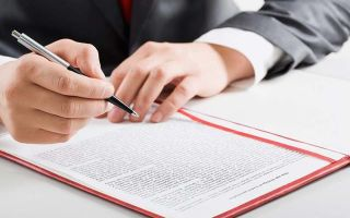 Как оформлять сноски в курсовой, дипломе и реферате по правильно — образец написания
