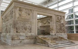 Римская архитектура iv-i вв. до н.э. — для студента