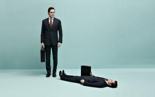 Психология бизнеса — для студента