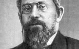 Петр Бернгардович Струве, русский философ — семья идетство публициста, учения