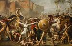 Эпоха ранней римской империи 30 г. до н.э.-96 г. н.э. — для студента