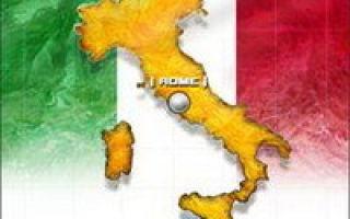 Особенности полисного устройства италии — для студента