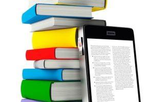 Глоссарий научных статей — термины, определения и обозначения