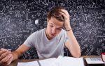 Как оформить диссертацию в списке литературы — ГОСТ, примеры и правила оформления
