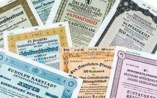 Эмиссия ценных бумаг — что это такое, суть явления и понятие
