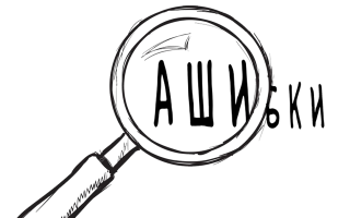 Рецензию на книгу — пример и образец, как написать правильно?