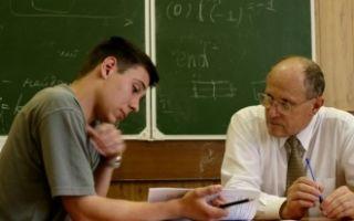 Сколько 4 допускается в красном дипломе? не больше 25% — для студента