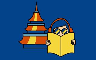 Образование провинции азия — для студента