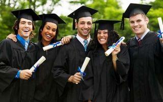 Специалитет и бакалавриат – отличия, в чем разница, что лучше?