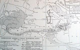 Гражданские войны конца 40-30-х гг. до н.э. падение республики — для студента