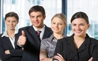 Цели и задачи производственной практики на предприятии — суть явления и составление отчета