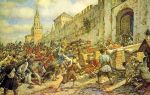 Медный бунт 1662 г. — для студента