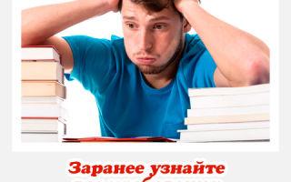 Введение в дипломной работе — пример написания для чайников