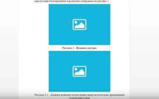 Оформление курсовой работы: правила и примеры написания документа