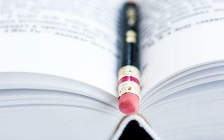 Обоснование темы диссертации — пример и образец, как сделать это правильно?
