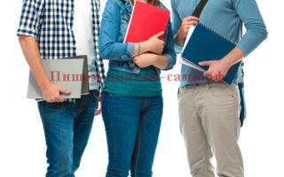 Как написать доклад к дипломной работе на защиту — пример и образец
