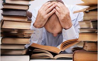 Пишем введение к курсовой работе: как написать начало правильно?