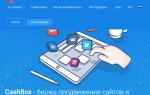 Cайты для заработка в интернете. топ-5 сайтов для хорошего заработка — для студента