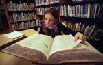 Рецензия — что это, как написать и примеры составления, план работы