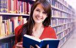 Очно-заочная форма обучения простыми словами — суть и описание понятия