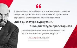 Владимир ильич ленин, российский революционер, марксист, идеолог — для студента