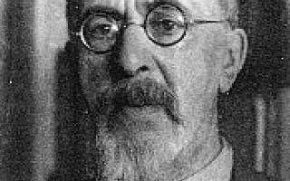 Семен Людвигович Франк — русский философ, религиозный мыслитель: некоторые аспекты жизни