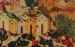 Феодальное землевладение и хозяйство: укрепление крепостничества