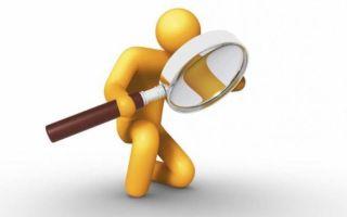 Как написать введение к диссертации (пример и образец) — важная информация