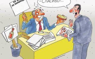 Ипотечное кредитование в России — виды ипотеки и процентные ставки