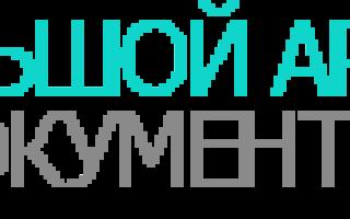 Торговля: формирование всероссийского рынка и описание торговых отношений