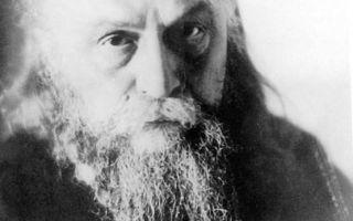 Сергей Викторович Булгаков, православный священник, русский философ — становление философской системы