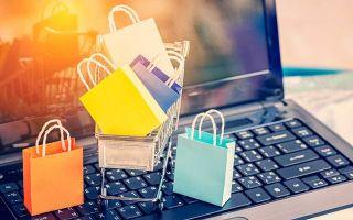 Тактические приемы маркетингового ценообразования — драйверы цен