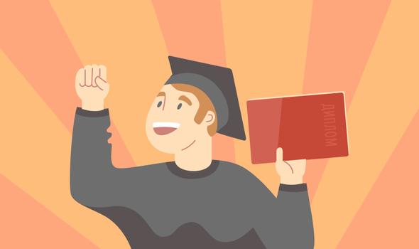 Сколько 4 допускается в красном дипломе? Не больше 25% - Для студента