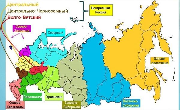 Центральный экономический район – исторический, культурный, экономический и административный центр страны - Для студента