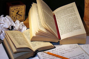 Рецензию на книгу - пример и образец. Как написать рецензию на книгу правильно - Для студента