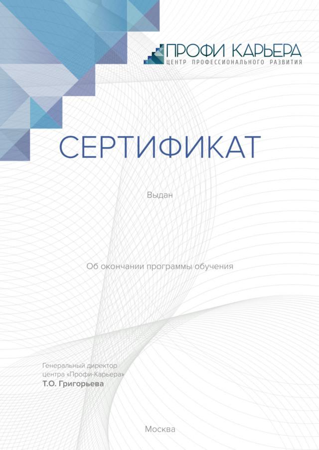 Электронный документооборот - Для студента