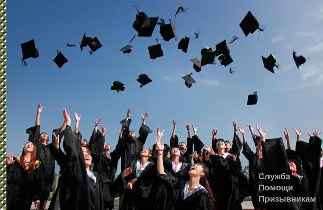 Что делать, если не защитил диплом — как получить отсрочку - Для студента