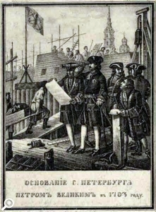 Санкт-Петербург – крупнейший город федерального подчинения - Для студента