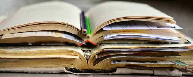 Заключение организации (кафедры) по диссертации - образец. Как составить заключение правильно - Для студента