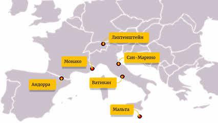 Отраслевая и территориальная структура мирового хозяйства - Для студента