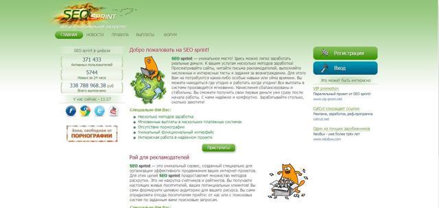 Cайты для заработка в интернете. ТОП-5 сайтов для хорошего заработка - Для студента