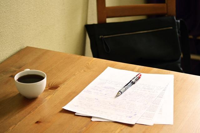 Рецензия на магистерскую диссертацию - примеры, написание - Для студента