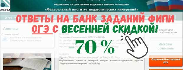 Территория и население Русского государства после Смуты - Для студента